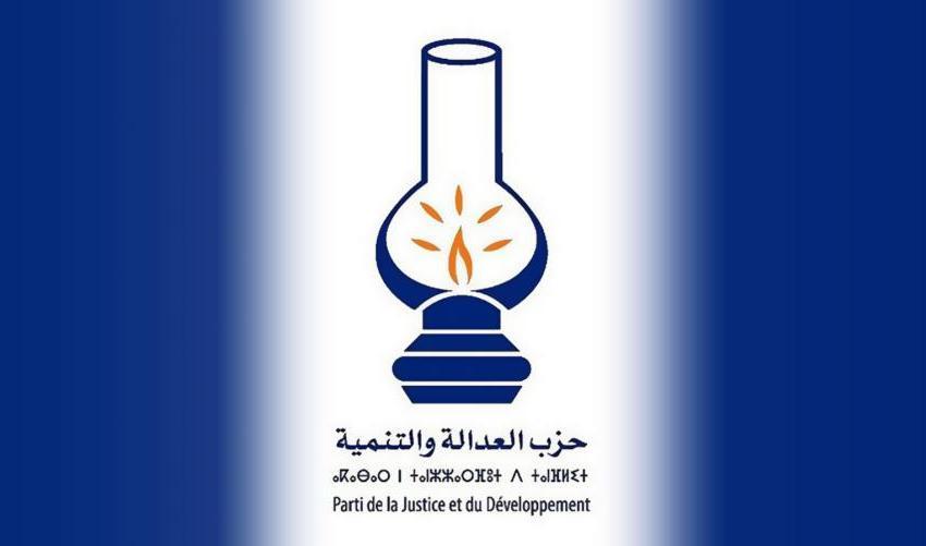 العدالة والتنمية…تعيينات المالكي باطلة وفاقدة للمشروعية