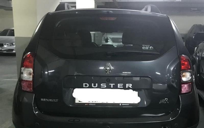 مواطن يتوصل بتبليغ أداء مخالفة ارتكبت بسيارة تحمل نفس ترقيم سيارته