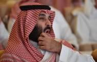 السعودية إلى الهاوية...