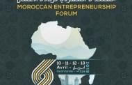 ورزازات تحتضن الدورة السادسة من المنتدى المغربي لريادة الأعمال