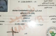 اسماء لا تنسى | الشهيد عبد الله الرفاعي..شهيد حرب الصحراء وشهيد القوات المسلحة الملكية