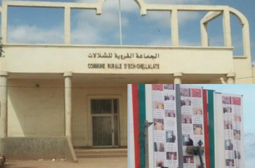 منعش عقاري…مايقع بجماعة الشلالات ضد التوجهات الملكية و خيانة للوطن