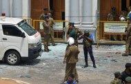 وفاة مغربية في تفجيرات سيريلانكا