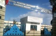 مستشفى محمد بوافي بالدار البيضاء..كل شيء بـ
