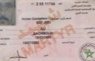 اسماء لا تنسى | الشهداء علي قشموح...شهيد حرب الصحراء وشهيد القوات المسلحة الملكية