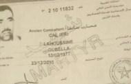 اسماء لا تنسى/ الشهيد الحسين ابلا..شهيد حرب الصحراء وشهيد الجيش المغربي
