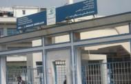 الشطط في استعمال السلطة يجر الويلات على مدير مستشفى مولاي عبد الله بالمحمدية