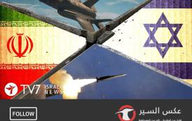 إيران : أي هجوم علينا سيعني القضاء على إسرائيل خلال نصف ساعة