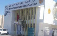 مندوب الصحة بعين الشق ينفي إغلاق مركز العلاجات الطبية الاساسية