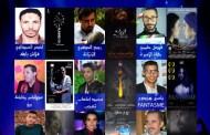 تطوان تحتضن الدورة الثالثة من مهرجان الريف للفيلم الأمازيغي