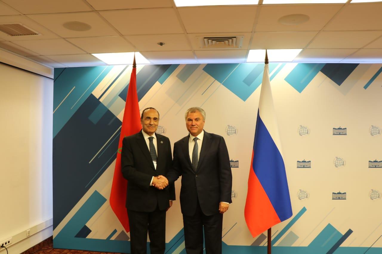 المالكي يتباحث مع نظيره رئيس مجلس الدوما لفيدرالية روسيا الاتحادية