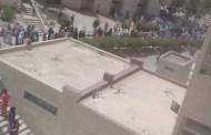 جامعة محمد الأول بوجدة.. سقوط طالب من الطابق الرابع في الحي الجامعي