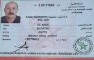 عسكري سابق يشتكي ادارة المستشفى العسكري مولاي اسماعيل بمكناس