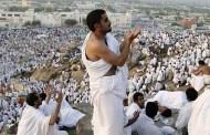 السعودية تدعو حجاج بيت الله الحرام الى الالتزام بهذه الشروط