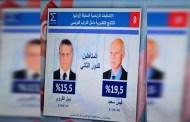 المرشحين
