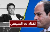 الفنان والمقاول المصري محمد علي..
