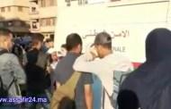 بالفيديو: المحمدية بدون حافلات