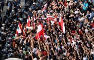سفارة المغرب في لبنان تغلق أبواب مكاتبها