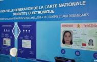 البطاقة الوطنية الجديدة.. خطوة أولى نحو الهوية الرقمية