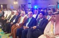 إنطلاق المؤتمر السنوي الـ 19 للمنظمة العربية للتنمية الإدارية بمراكش