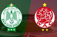 ديربي بيضاوي بين الوداد والرجاء في كأس أبطال العرب