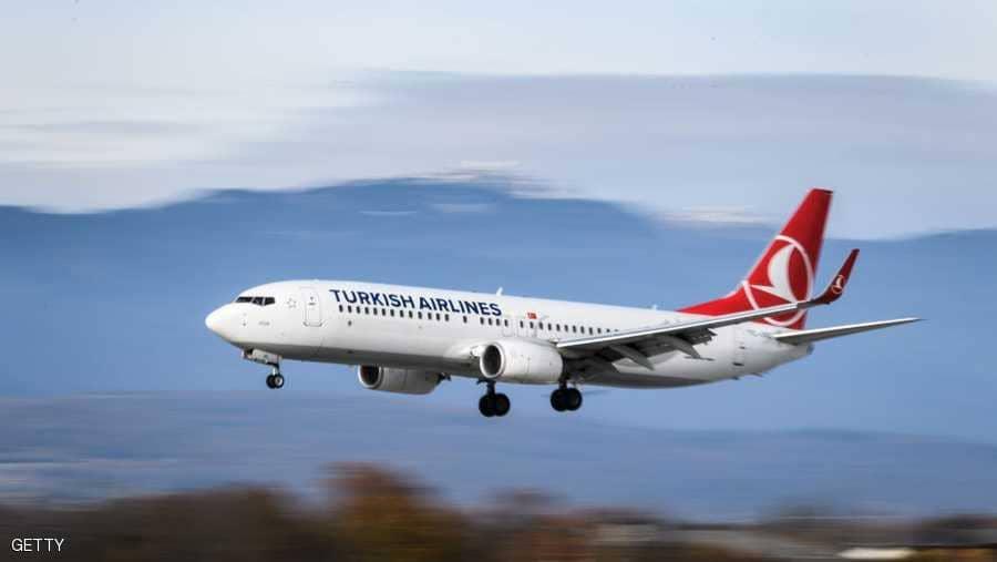 وفاة مغربي بعد تعرضه لأزمة صحية على متن طائرة تركية