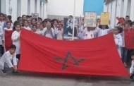 مؤسسة الأميرة لالة مريم بتطوان تخلد الذكرى 44 للمسيرة الخضراء الخالدة
