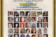 الدار البيضاء تحتضن معرض