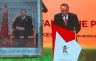 كلمة الحبيب المالكي في افتتاح اشغال المؤتمر الوطني السادس عشر لحقوق الطفل بمراكش