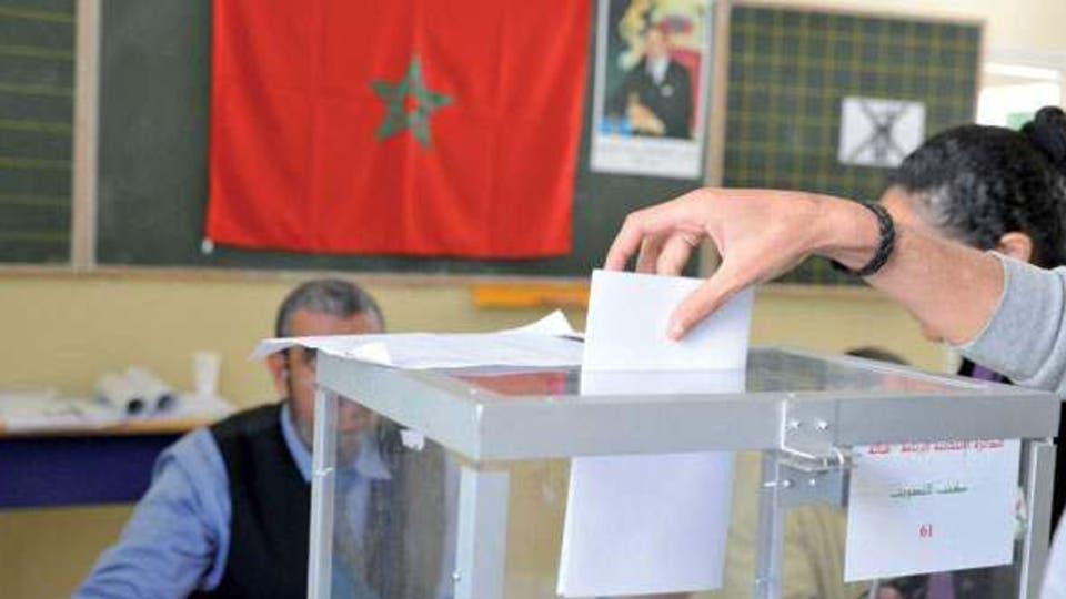 الداخليّة تذكّر المواطنين غير المسجلين في اللوائح الإنتخابية