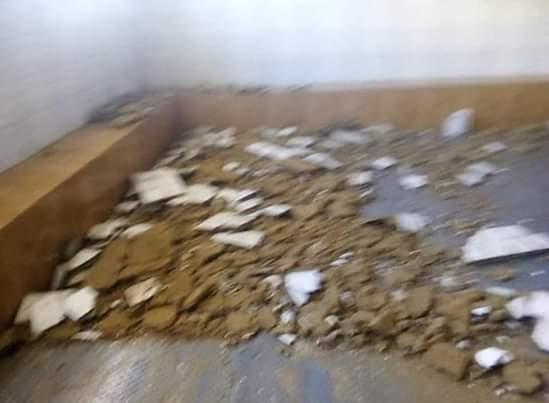 جرحى في حادث انهيار جزء من سقف حامة
