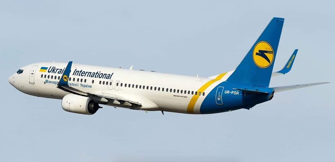 صندوق الطائرة الأوكرانية الأسود يصل إلى فرنسا