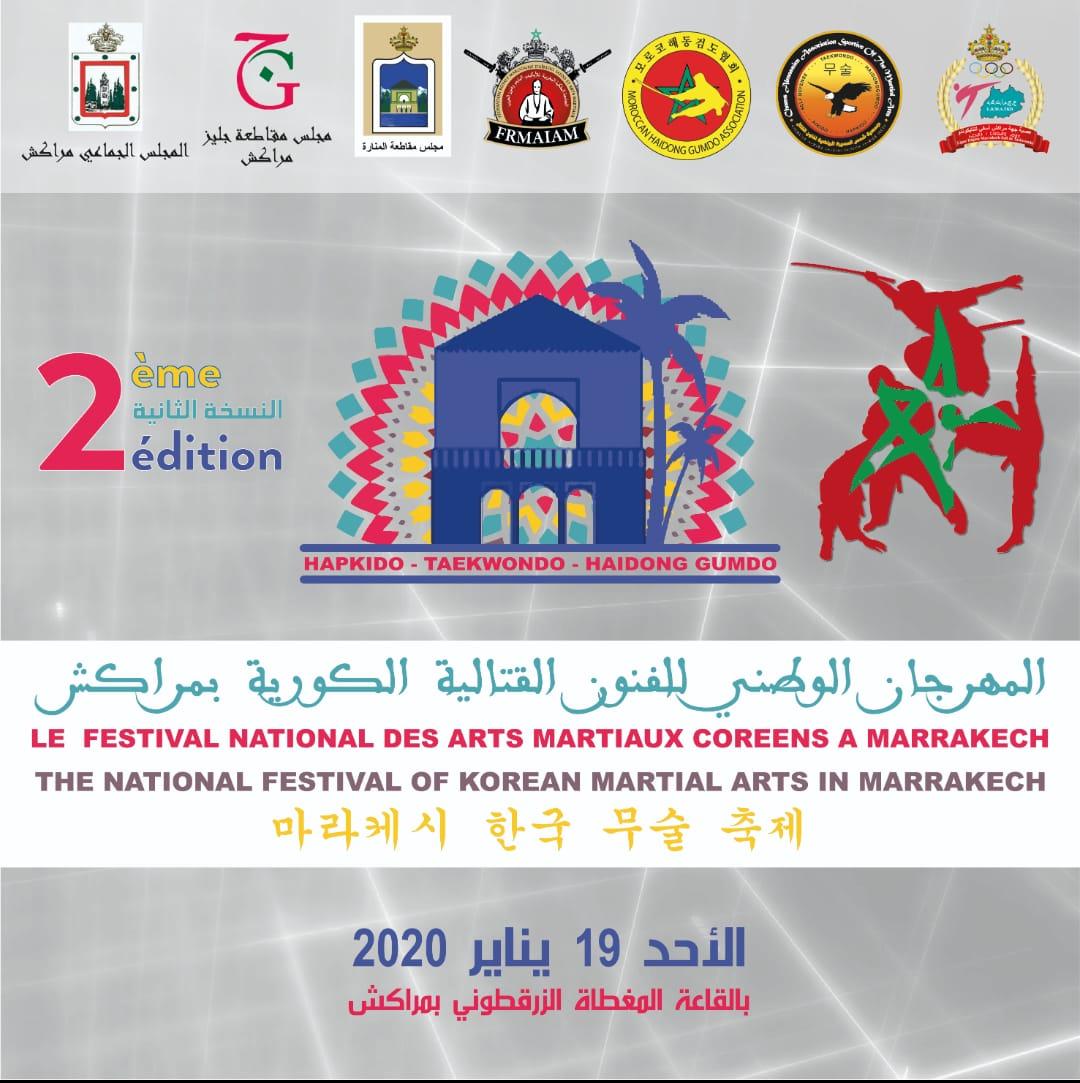 مراكش تحتضن المهرجان الوطني للفنون القتالية الكورية