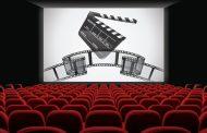 طنجة تحتضن الدورة الـ21 للمهرجان الوطني للفيلم