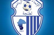 رسميا .. اتحاد طنجة يتعاقد مع 3 لاعبين جدد