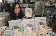 الفنانة يسرا طارق توقع روايتها الأدبية الواهمة