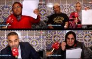 ضحايا النصب والإحتيال في بقعة أرضية ببرشيد يستنجدون بالملك محمد السادس