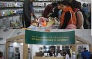 موريتانيا ضيف الدورة الـ26 للمعرض الدولي للنشر والكتاب بالدار البيضاء