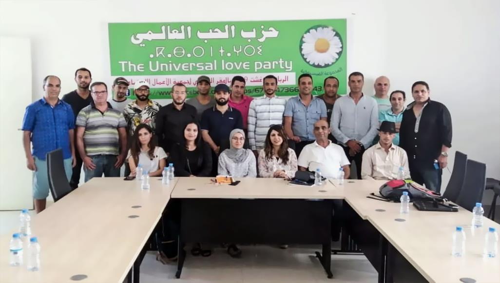 حزب الحب السياسي المغربي يثير جدلا واسعا بسبب اسمه