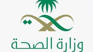 السعودية تسجل 154 إصابة جديدة بفيروس