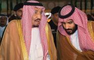 السعودية .. توقف ثلاثة أمراء من بينهم شقيق الملك