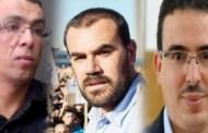 حقوقيون ومثقفون..يناشدون الملك من أجل إطلاق سراح معتقلي الريف والصحفيين