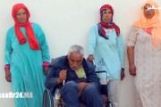 أسرة من ذوي الاحتياجات الخاصة تناشد الملك والمحسنين..