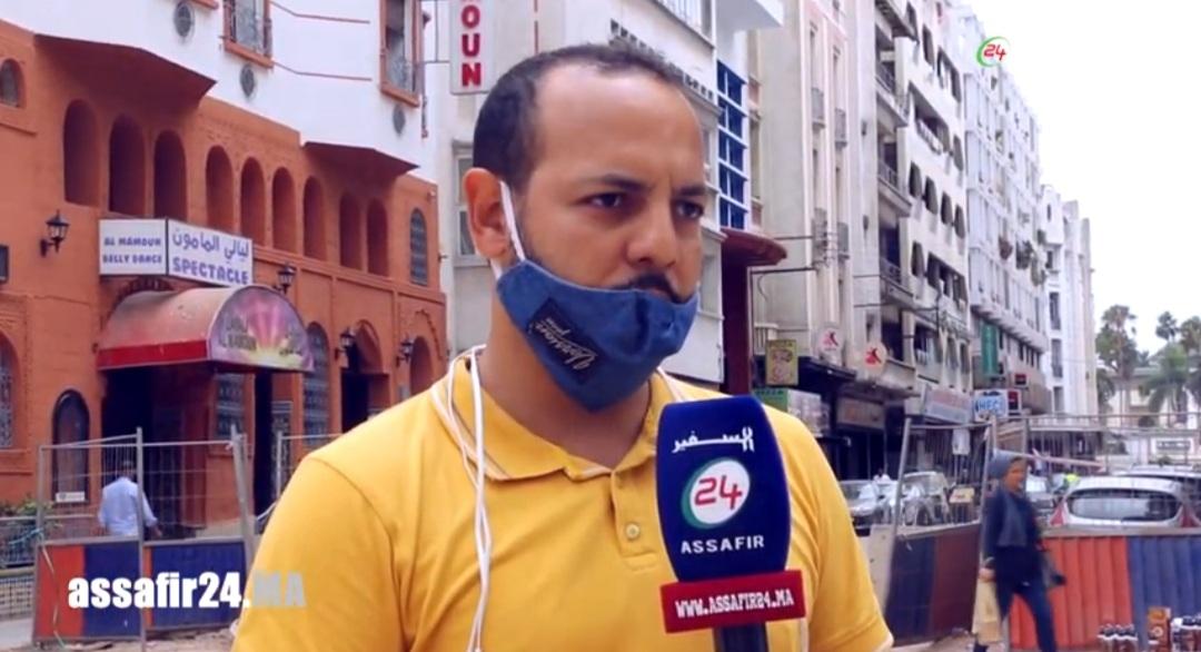 رأي الشارع المغربي في مستوى أداء البطولة الوطنية بعد الحجر الصحي