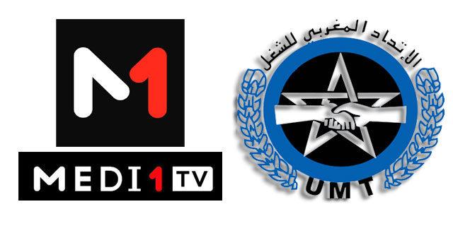 """مخارق يراسل خيار بسبب احتجاجات مهنيو قناة """" ميدي 1 تيفي"""""""