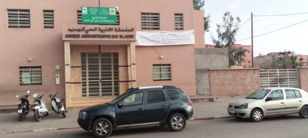 سكوب .. إصابة قائد بحي سيدي يوسف بن علي بمراكش بفيروس