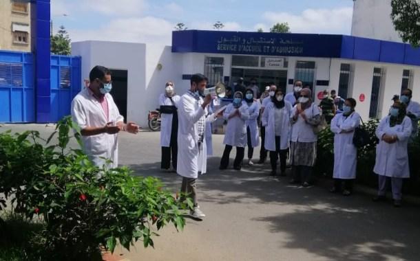 أطر الصحة بمندوبية عين الشق تنتفض ضد قرار الوزير أيت الطالب