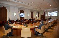 المالكي يتباحث مع وفد عن صندوق النقد الدولي