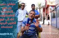 مواطن مغربي من ذوي الاحتياجات الخاصة يوجه نداء الى ذوي القلوب الرحيمة لمساعدته