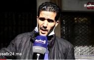 المغاربة وإمكانية تخفيض الحكومة دعم المواد الأساسية